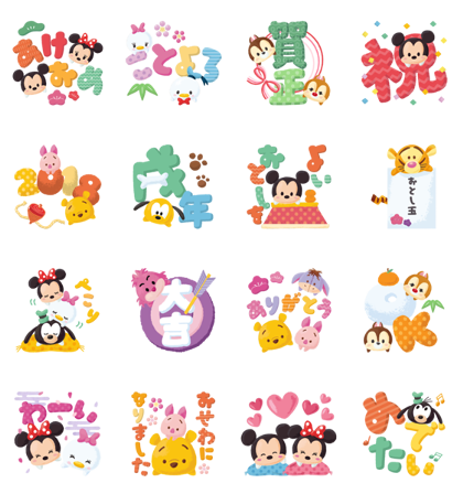 Disney Tsum Tsum's New Year's Gift Line Sticker GIF & PNG Pack: Animated & Transparent No Background | WhatsApp Sticker