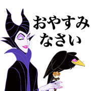 Disney Villains (Polite) Sticker for LINE & WhatsApp | ZIP: GIF & PNG