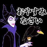 Disney Villains (Polite) Sticker for LINE & WhatsApp | ZIP: GIF & PNG
