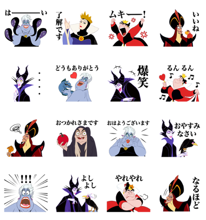 Disney Villains (Polite) Line Sticker GIF & PNG Pack: Animated & Transparent No Background | WhatsApp Sticker