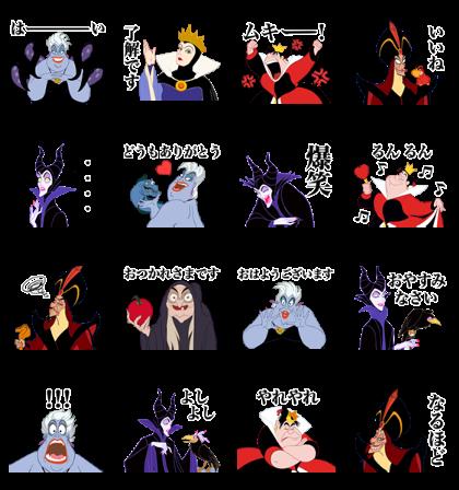 Disney Villains (Polite) Line Sticker GIF & PNG Pack: Animated & Transparent No Background | WhatsApp Sticker