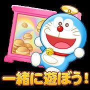 Doraemon park Sticker for LINE & WhatsApp | ZIP: GIF & PNG