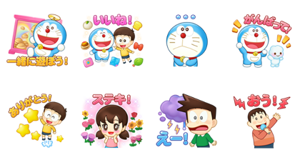 Doraemon park Line Sticker GIF & PNG Pack: Animated & Transparent No Background | WhatsApp Sticker