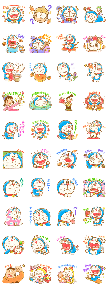Doraemon's Heartwarming Stickers Line Sticker GIF & PNG Pack: Animated & Transparent No Background | WhatsApp Sticker