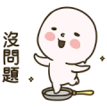 Dough Banjuk Sticker for LINE & WhatsApp | ZIP: GIF & PNG