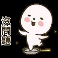 Dough Banjuk