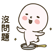 Dough Banjuk Sticker for LINE & WhatsApp | ZIP: GIF & PNG