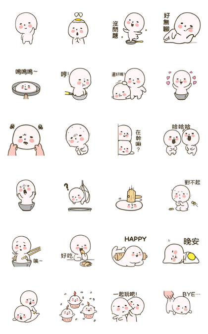 Dough Banjuk Line Sticker GIF & PNG Pack: Animated & Transparent No Background | WhatsApp Sticker
