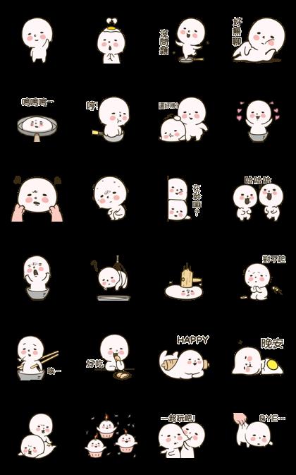 Dough Banjuk Line Sticker GIF & PNG Pack: Animated & Transparent No Background   WhatsApp Sticker