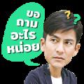 DuayRangAthithan Sticker for LINE & WhatsApp | ZIP: GIF & PNG