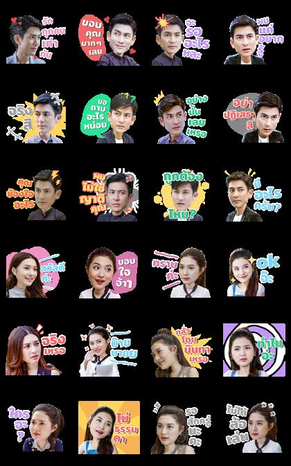 DuayRangAthithan Line Sticker GIF & PNG Pack: Animated & Transparent No Background | WhatsApp Sticker