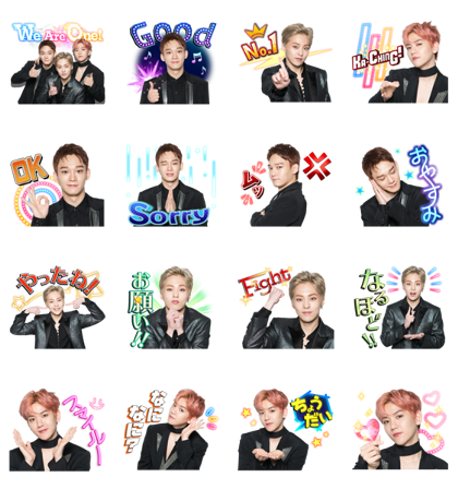 EXO-CBX Song Stickers Line Sticker GIF & PNG Pack: Animated & Transparent No Background | WhatsApp Sticker