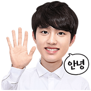 EXO D.O. Special Sticker for LINE & WhatsApp | ZIP: GIF & PNG