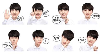 EXO D.O. Special Line Sticker GIF & PNG Pack: Animated & Transparent No Background | WhatsApp Sticker