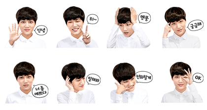 EXO KAI Special Line Sticker GIF & PNG Pack: Animated & Transparent No Background | WhatsApp Sticker