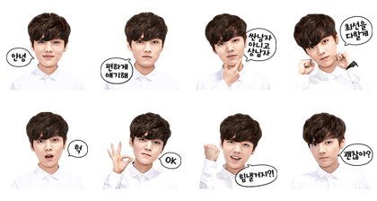 EXO LUHAN Special Line Sticker GIF & PNG Pack: Animated & Transparent No Background | WhatsApp Sticker