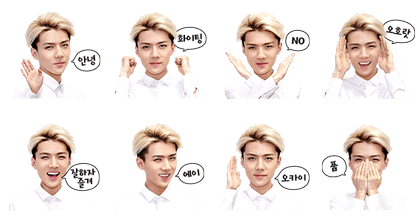 EXO SE HUN Special Line Sticker GIF & PNG Pack: Animated & Transparent No Background | WhatsApp Sticker