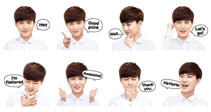 EXO SUHO Special Line Sticker GIF & PNG Pack: Animated & Transparent No Background | WhatsApp Sticker