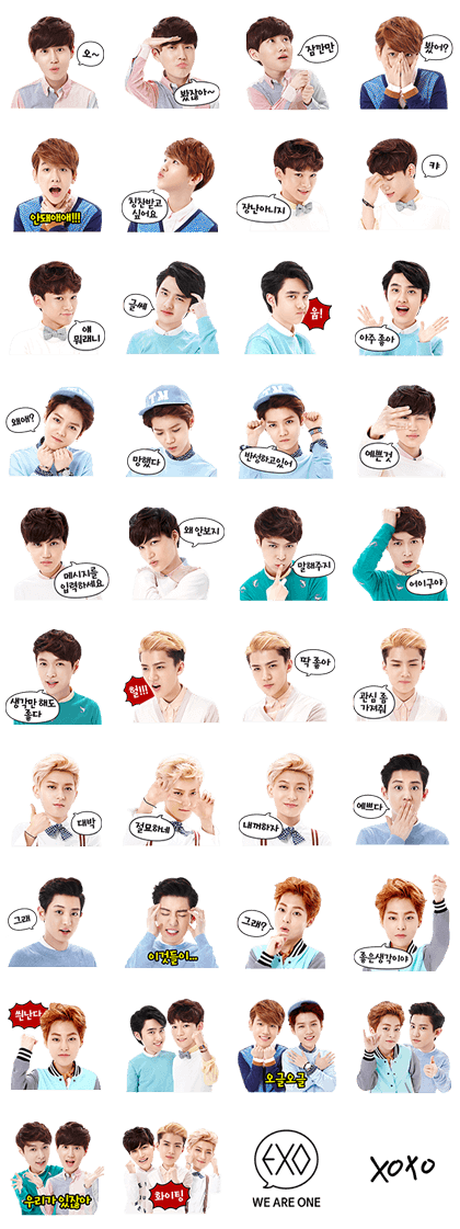 EXO Special Line Sticker GIF & PNG Pack: Animated & Transparent No Background | WhatsApp Sticker