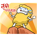 Eat All Day Life with Shewsheep Sticker for LINE & WhatsApp | ZIP: GIF & PNG