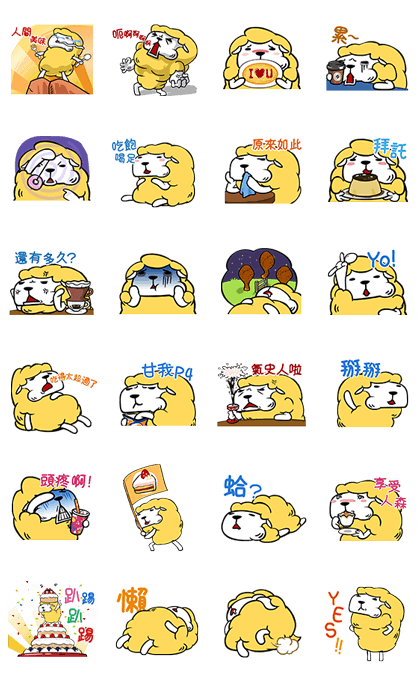 Eat All Day Life with Shewsheep Line Sticker GIF & PNG Pack: Animated & Transparent No Background | WhatsApp Sticker