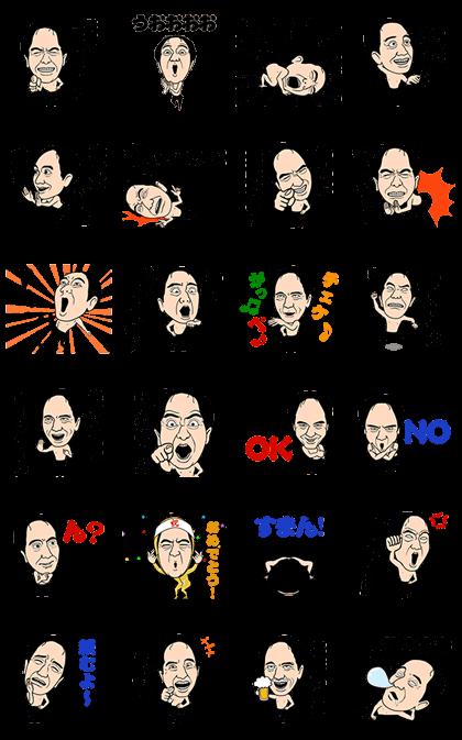 Egashira 2:50 - Animated Stickers Line Sticker GIF & PNG Pack: Animated & Transparent No Background | WhatsApp Sticker