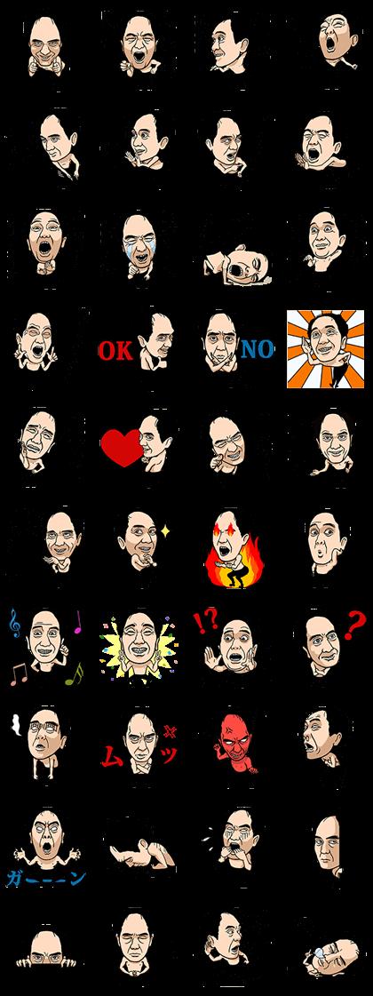 Egashira 2:50 Line Sticker GIF & PNG Pack: Animated & Transparent No Background | WhatsApp Sticker