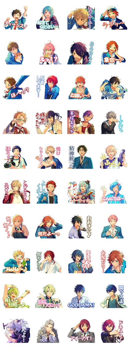 Ensemble Stars! Edition 5 Line Sticker GIF & PNG Pack: Animated & Transparent No Background | WhatsApp Sticker