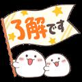 Everyday Omochi-chan
