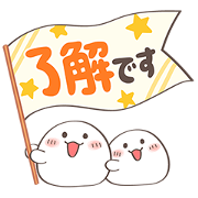 Everyday Omochi-chan Sticker for LINE & WhatsApp | ZIP: GIF & PNG
