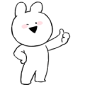 Extremely Little Rabbit Animated Sticker for LINE & WhatsApp | ZIP: GIF & PNG