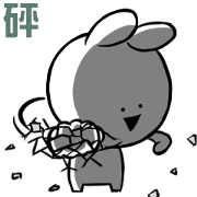 Extremely Rabbit Overreaction Stickers Sticker for LINE & WhatsApp | ZIP: GIF & PNG