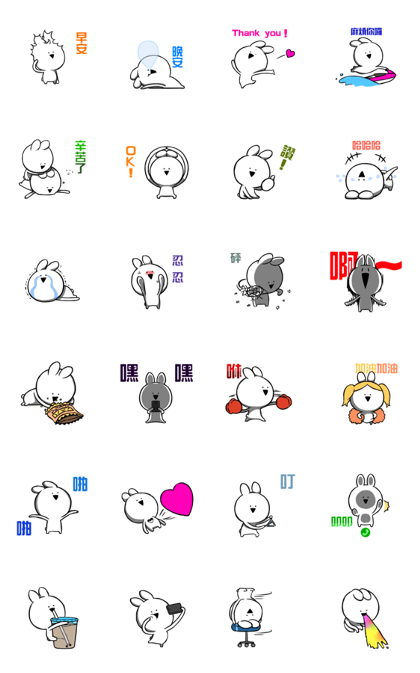Extremely Rabbit Overreaction Stickers Line Sticker GIF & PNG Pack: Animated & Transparent No Background | WhatsApp Sticker