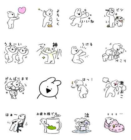 Extremely Rabbit × crocs Line Sticker GIF & PNG Pack: Animated & Transparent No Background | WhatsApp Sticker