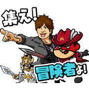 FINAL FANTASY XIV × Eagle Talon Sound Stickers Sticker for LINE & WhatsApp | ZIP: GIF & PNG