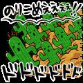 FINAL FANTASY XIV Vol. 2 Sticker for LINE & WhatsApp | ZIP: GIF & PNG