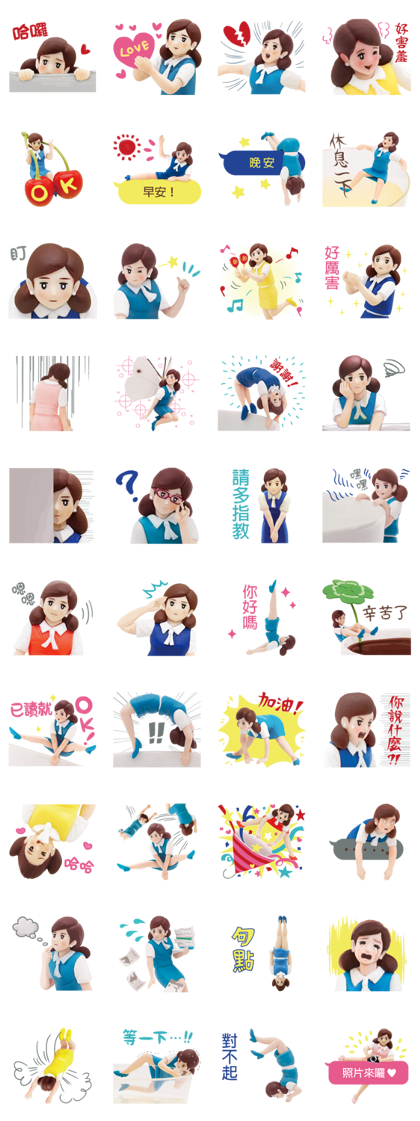 FUCHICO ON THE CUP (REAL Edition)  Line Sticker GIF & PNG Pack: Animated & Transparent No Background | WhatsApp Sticker