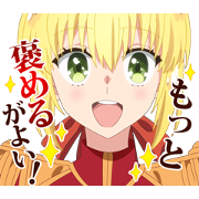 Fate/EXTRA Last Encore Sticker for LINE & WhatsApp | ZIP: GIF & PNG