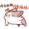 Fattubo - I'm Here! Sticker for LINE & WhatsApp | ZIP: GIF & PNG