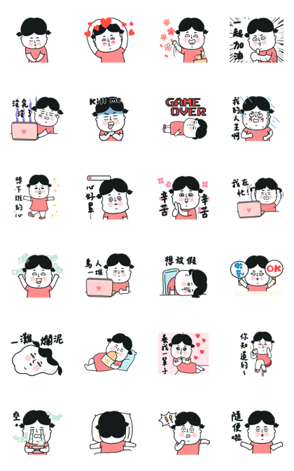 Fei-Fei's Work Life Line Sticker GIF & PNG Pack: Animated & Transparent No Background | WhatsApp Sticker