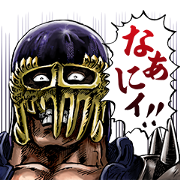 Fist of the North Star A lot of Zako Sticker for LINE & WhatsApp | ZIP: GIF & PNG