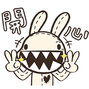 Foufou Bunny's Daily Life Sticker for LINE & WhatsApp | ZIP: GIF & PNG