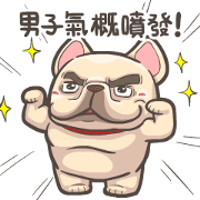 French Bulldog PIGU-Animated Sticker XII Sticker for LINE & WhatsApp | ZIP: GIF & PNG