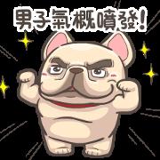 French Bulldog PIGU-Animated Sticker XII Sticker for LINE & WhatsApp | ZIP: GIF & PNG