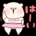 Friend is a bear × Talk Fortune