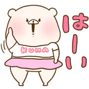 Friend is a bear × Talk Fortune Sticker for LINE & WhatsApp | ZIP: GIF & PNG