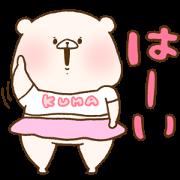 Friend is a bear × Talk Fortune Sticker for LINE & WhatsApp | ZIP: GIF & PNG