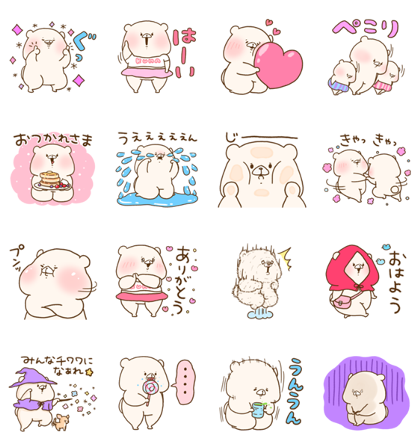 Friend is a bear × Talk Fortune Line Sticker GIF & PNG Pack: Animated & Transparent No Background | WhatsApp Sticker