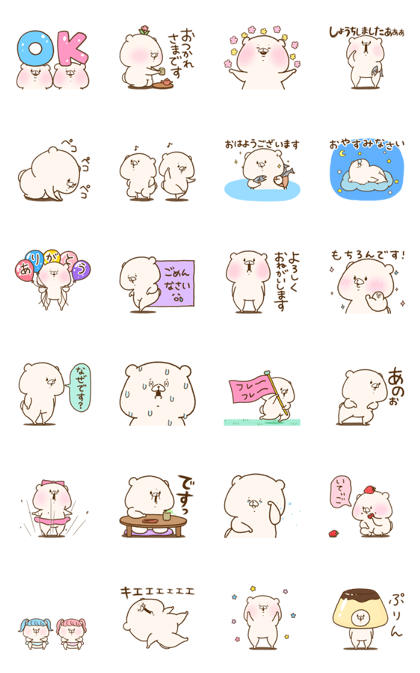 Friend is a bear: Hand Drawn & Animated Line Sticker GIF & PNG Pack: Animated & Transparent No Background | WhatsApp Sticker