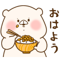 Friend is bear × Mizkan Sticker for LINE & WhatsApp | ZIP: GIF & PNG